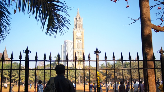 University Tower Mumbai